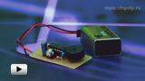 Смотреть видео: Генератор звука на микросхеме CD4093