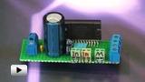 Смотреть видео: Интегральный УНЧ TA8268AH
