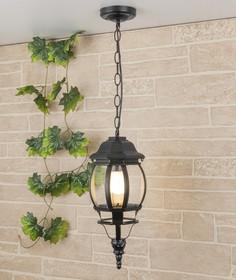GL 1001H черный, Подвесной светильник