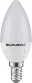 Фото 1/2 СD LED 6W 4200K E14 / Светодиодная лампа Свеча СD LED 6W 4200K E14