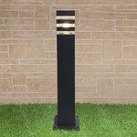 1550 TECHNO black черный, Светильник на столбе