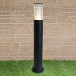 1507 TECHNO black черный, Светильник на столбе