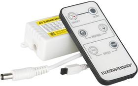 Фото 1/3 LSC 003 12V, Контроллер для монохромной светодиодной ленты с пультом ДУ
