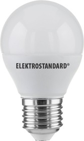 Фото 1/2 Mini Classic LED 7W 6500K E27 / Светодиодная лампа Mini Classic LED 7W 6500K E27