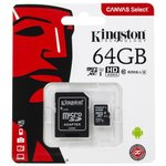 Карта памяти microSDXC UHS-I U1 KINGSTON Canvas Select 64 ...
