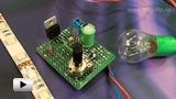 Смотреть видео: Низковольтный регулятор напряжения