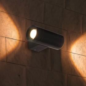 Фото 1/6 1605 TECHNO LED / Светильник садово-парковый со светодиодами SOKAR графит