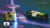 Смотреть видео: Преобразователь напряжения MAX660