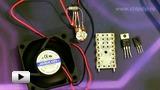 Смотреть видео: Простейший регулятор оборотов вентилятора