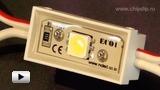 Смотреть видео: Светодиодный модуль ECO1 белый