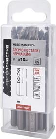 Сверло по металлу ? 5 мм №1537 HSSE M35 Co5% DIN 338 /бокс 10 шт/ 30204049