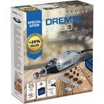 Dremel 3000-25 (F0133000UL), Инструмент многофункциональный 130Вт ...