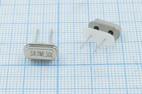 Кварц 8МГц,корпус HC49S,расширенный интервал -40~+85C, нагрузка 30пФ, 8000 \HC49S3\30\ 10\ 30/-40~85C\49S[SDE]\1Г +IS
