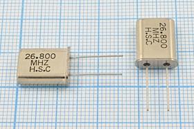 кварцевый резонатор 26.8МГц в корпусе HC49U, 1-ая гармоника, нагрузка 6пФ, 26800 \HC49U\ 6\\\\1Г (26.800 MHZ H.S.C.)