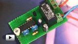 Смотреть видео: Устройство световой сигнализации