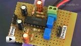 Смотреть видео: Предварительный усилитель на ИМС К548УН1А