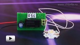 Смотреть видео: Светодиодный драйвер AMLDL-3035Z