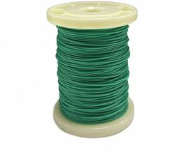 Провод МПО 0,2 мм кв. 50 м ( зеленый )