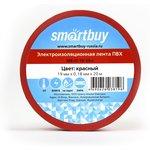 Изолента Smartbuy, 0.18х19мм, 20 метров, красная (SBE-IT-19-20-r)