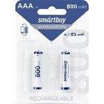 Аккумулятор NiMh Smartbuy AAA/2BL 800 mAh (24/240) (SBBR-3A02BL800)