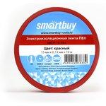 Изолента Smartbuy, 0.13х15мм, 10 метров, красная (SBE-IT-15-10-r)