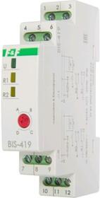 BIS-419, Реле импульсное 2х16А многофункциональное