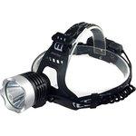 Аккумуляторный налобный фонарь 5 Вт LED Smartbuy (SBF-HL023)/50