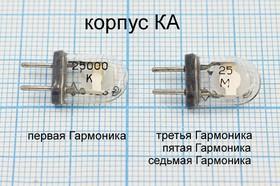 Фото 1/4 кварцевый резонатор 10.022МГц в стеклянном корпусе с жесткими выводами КА, 10022 \КА\\\\К1\
