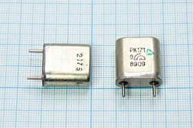 кварцевый резонатор 14.9855МГц с большим кристаллом в корпусе БА=HC6U, 14985,5 \HC6U\\\\РК171БА\1Г