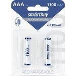 Фото 2/2 Аккумулятор NiMh Smartbuy AAA/2BL 1100 mAh (24/240) (SBBR-3A02BL1100)