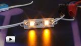 Смотреть видео: Светодиодный SMD модуль 2 диода 5050 Классик Миди желтого свечения