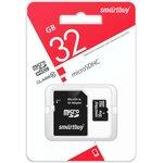 micro SDHC карта памяти Smartbuy 32GB Class 10 (с адаптером SD)LE