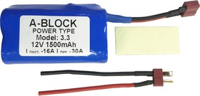 A-BLOCK Model: 3.3, Аккумуляторная сборка Li-Ion, 1500mAh 12V (для шуруповертов)