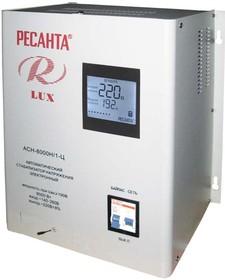 АСН-8000Н/1-Ц, Стабилизатор напряжения релейный, 220В±8%, 8 кВт, настенного исполнения