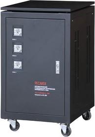 АСН-80000/3-эм, Стабилизатор напряжения трехфазный электромеханический, 380В±2%, 80 кВт