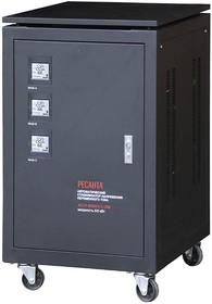 АСН-60000/3-эм, Стабилизатор напряжения трехфазный электромеханический, 380В±2%, 60 кВт