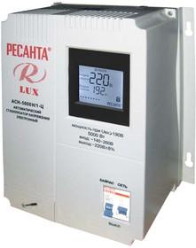 АСН-5000Н/1-Ц, Стабилизатор напряжения релейный, 220В±8%, 5 кВт, настенного исполнения