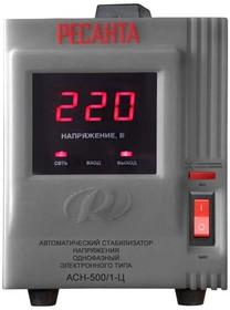 АСН-500/1-Ц, Стабилизатор напряжения релейный, 220В±8%, 0.5 кВт