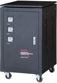 АСН-45000/3-эм, Стабилизатор напряжения трехфазный электромеханический, 380В±2%, 45 кВт