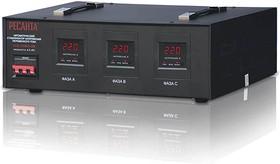 АСН-4500/3-эм, Стабилизатор напряжения трехфазный электромеханический, 380В±2%, 4.5 кВт