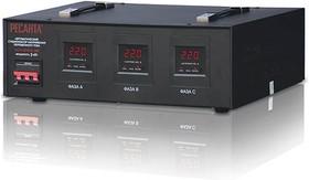 АСН-3000/3-эм, Стабилизатор напряжения трехфазный электромеханический, 380В±2%, 3 кВт