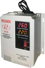 АСН-2000Н/1-Ц, Стабилизатор напряжения релейный, 220В±8%, 2 кВт, настенного исполнения