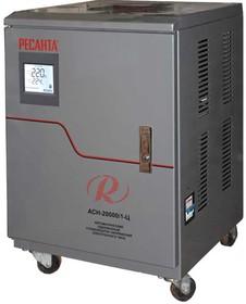 АСН-20000/1-Ц, Стабилизатор напряжения релейный, 220В±8%, 20 кВт