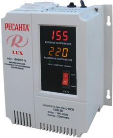 АСН-1500Н/1-Ц, Стабилизатор напряжения релейный, 220В±8%, 1.5 кВт, настенного исполнения