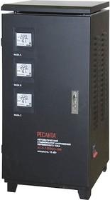АСН-15000/3-эм, Стабилизатор напряжения трехфазный электромеханический, 380В±2%, 15 кВт