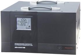 ACH-5000/1- ЭМ, Стабилизатор напряжения электромеханический, 220В±2%, 5 кВт