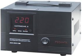 ACH-500/1- ЭМ, Стабилизатор напряжения электромеханический, 220В±2%, 0.5 кВт