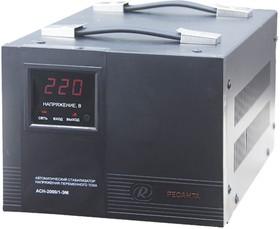 ACH-2000/1- ЭМ, Стабилизатор напряжения электромеханический, 220В±2%, 2 кВт