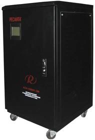 ACH-15000/1- ЭМ, Стабилизатор напряжения электромеханический, 220В±2%, 15 кВт