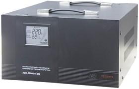 ACH-12000/1- ЭМ, Стабилизатор напряжения электромеханический, 220В±2%, 12 кВт | купить в розницу и оптом